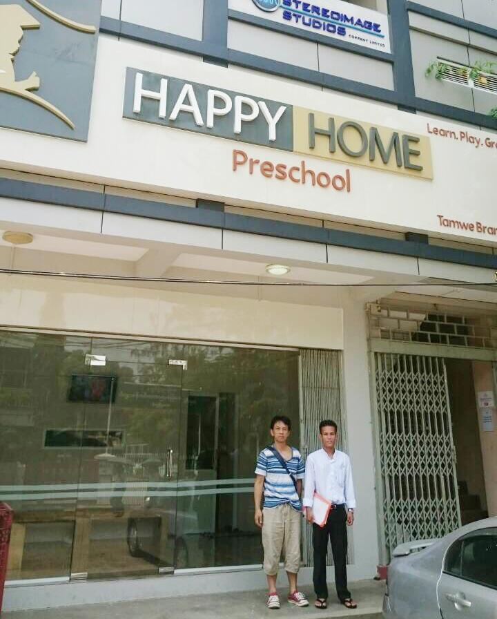 ミャンマーに日本語学校をつくった心の兄貴